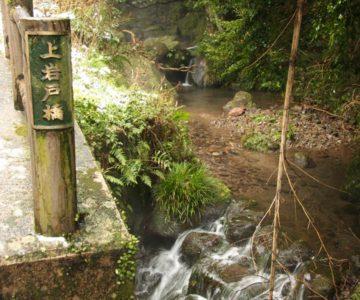岩戸神社 上岩戸橋