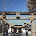 八幡神社 一の鳥居