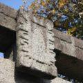 八幡神社 一の鳥居 神額