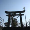 八幡神社 二の鳥居