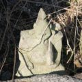 八幡神社 石碑