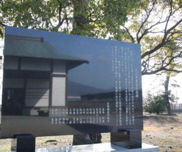 八幡神社 戦没者英霊称徳碑