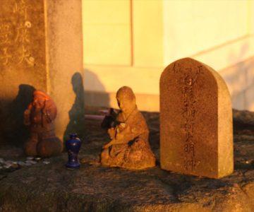 猛島神社 白髭稲荷大明神