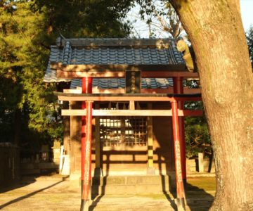 八幡神社 稲荷神社