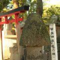 八幡神社 石祠