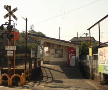 島鉄 本社前駅
