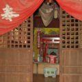 満島稲荷神社