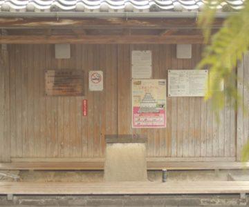 泉源公園 足湯