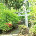 烏兎神社 二の鳥居