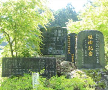 烏兎神社 各種記念碑