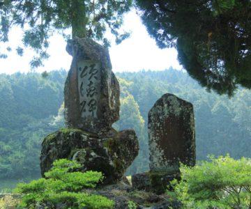 烏兎神社 頌徳碑