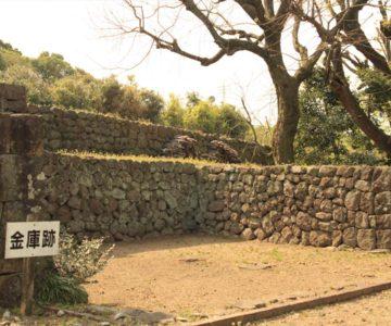 島原藩薬園 金庫跡