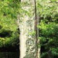 諏訪神社 殉国英霊塔