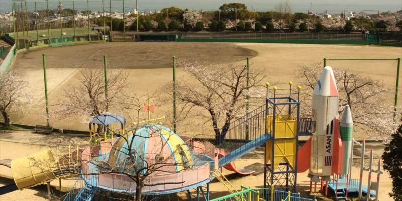 島原総合運動公園 野球場 ロケット公園