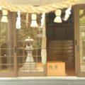 """""""焼山神社"""