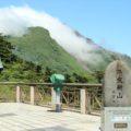 普賢神社 拝殿