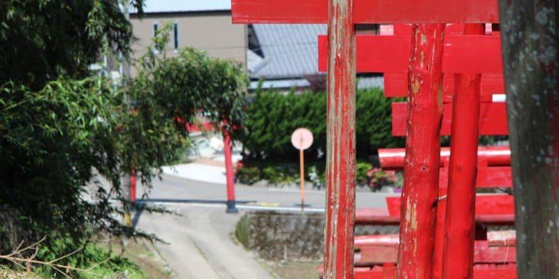 雲仙市国見町稲荷神社