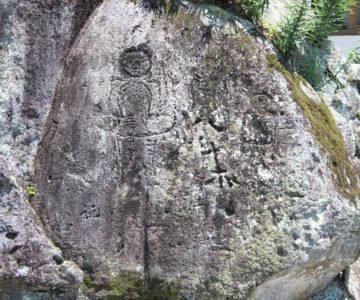 西之河内公民館 石碑