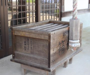 八幡神社 賽銭箱