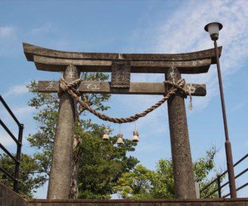 八幡神社 天満宮鳥居