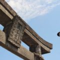 八幡神社 神額「天満宮」