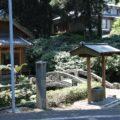 江里神社 石橋の周辺