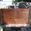 生穂神社 新築記念碑