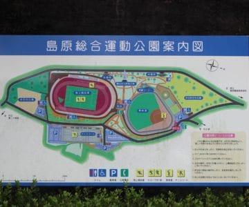 島原総合運動公園 案内図