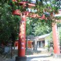 瓢箪畑稲荷神社 大鳥居