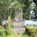 島原護国神社 奥羽役殉教之碑