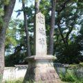 島原護国神社 忠魂碑