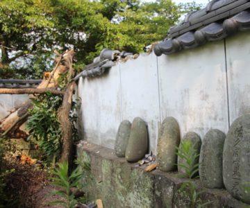 島原護国神社 石碑