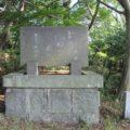 霊丘公園 石碑