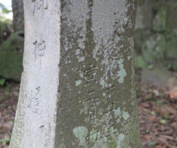 霊丘公園 稲荷神社 石灯籠