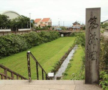 島原城 菖蒲園