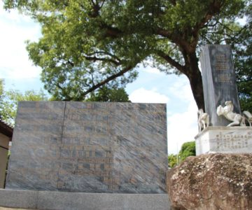 馬頭観音中原神社 記念碑