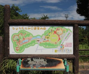 ひょうたん池公園 案内図