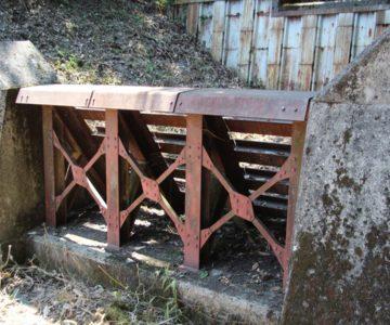 眉山の森遊歩道 日鐵鋼製えん堤