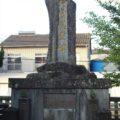 八幡神社 殉国慰霊碑