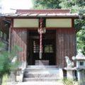 潜龍園神社 拝殿