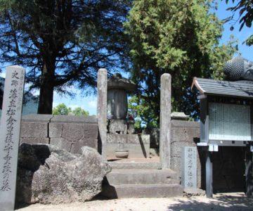 江東寺 松倉重昌の墓