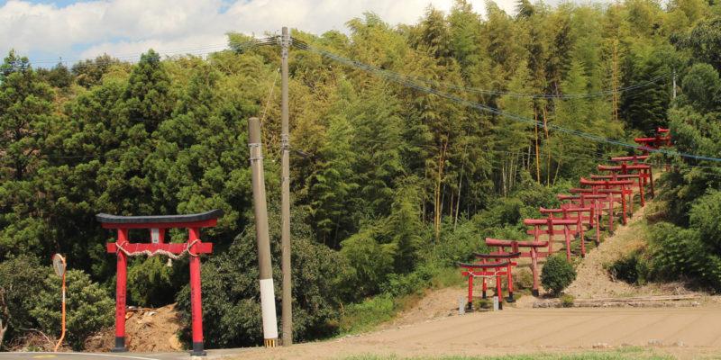 丸尾稲荷神社