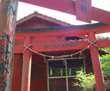 丸尾稲荷神社 千本鳥居