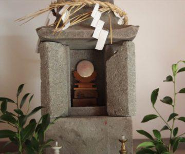 丸尾稲荷神社 石祠