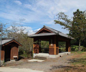 烏兎神社 烏兎の館