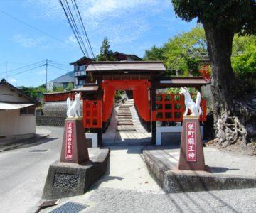 正地稲荷神社 参道