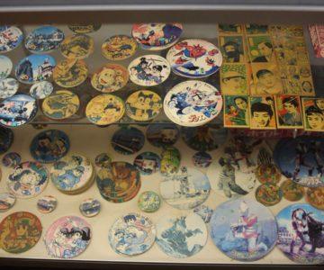 雲仙おもちゃ博物館 メンコ