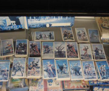 雲仙おもちゃ博物館 カード