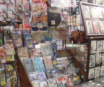 雲仙おもちゃ博物館 駄菓子屋