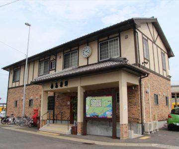 島原鉄道 南島原駅